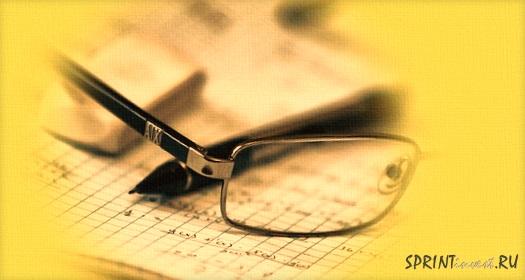 учет инвестиций, учет финансовых инвестиций, как учитывать инвестиции, как учесть инвестиции, финансовая отчетность инвестиции, финансовый отчет по инвестициям, учет инвестиций в excel, таблица учета инвестиций