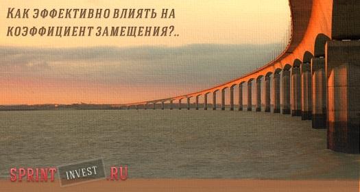 коэффициент замещения, коэффициент замещения пенсии, коэффициент замещения пенсии в россии, формула расчета коэффициента замещения, норма коэффициента замещения