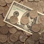оплата векселями, оплата векселем, оплата векселями по экспортным сделкам, оплата векселями товаров, оплата векселями услуг, оплата векселями по сделкам, оплата векселем по сделке, оплата векселями услуг и товаров по экспортным сделкам