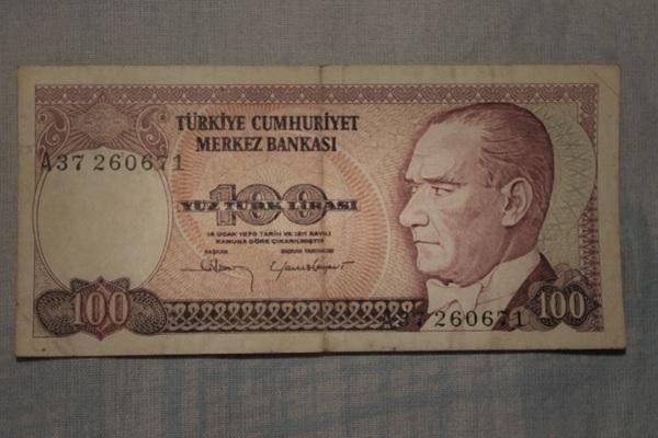 частично конвертируемая валюта, частично конвертируемая валюта примеры, частично конвертируемые валюты список, что такое частично конвертируемая валюта, частично конвертируемая валюта это, понятие частично конвертируемой валюты