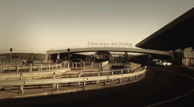 Как пользоваться бизнес-залом в аэропорту Пулково