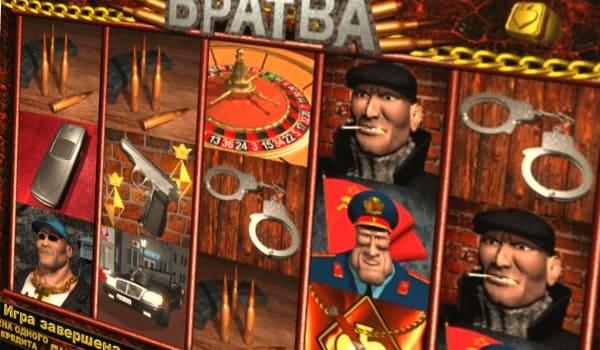 Игровой автомат «Братва»
