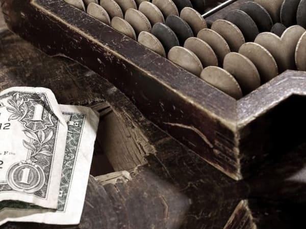Процедура банкротства предприятия