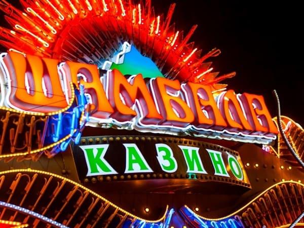 Есть ли шансы сохранить «Азов-Сити»?