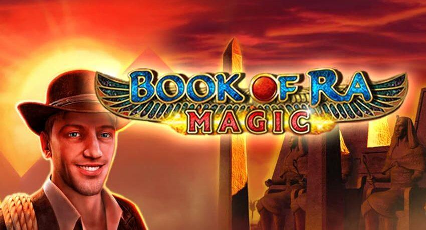 Игровой автомат Book of Ra: легенда виртуального игрового пространства