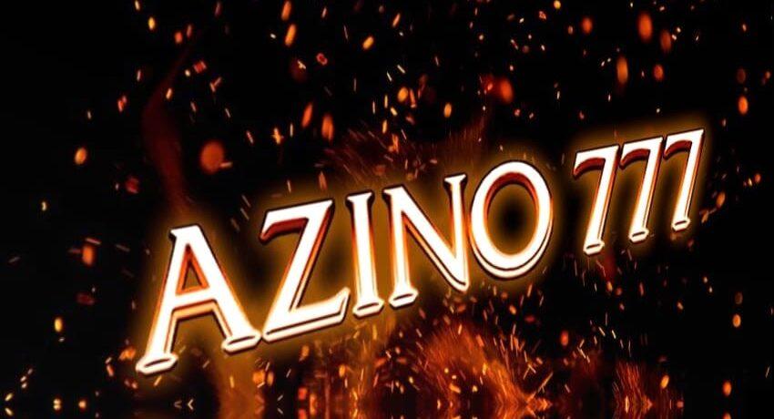 Взлеты и падения казино «Азино»: почему деятельность некоторых игорных заведений до сих пор запрещена?