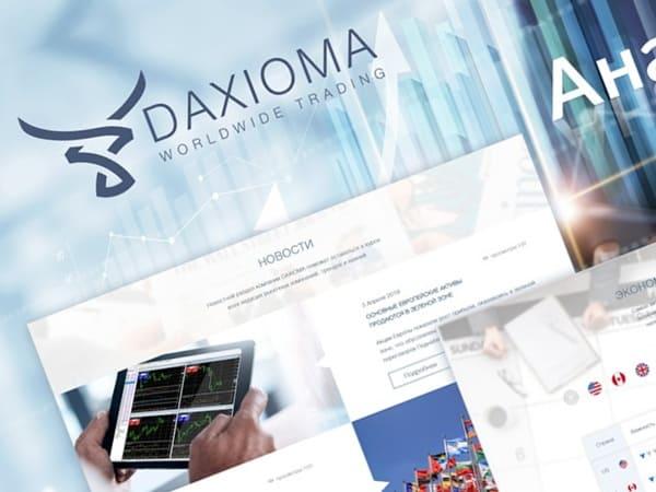 Факты о брокере DAXIOMA: что компания предлагает клиентам?